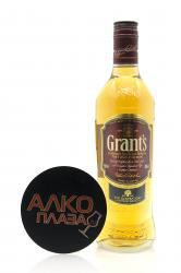 Grants The Family Reserve - виски Грантс Фэмили Резерв 0.5 л
