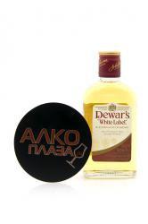 Dewars White Label 0.2 виски Деварс Уайт Лэйбл 0.2 л.