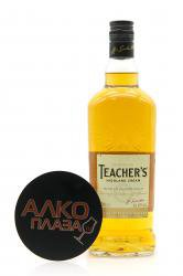 Teachers Highland Cream виски Тичерс Хайленд Крем