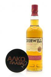 Domwill Blended Malt Scotch Whisky - виски Домвилл Блендед Молт Скотч 0.7 л