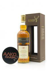 MacPhails 40 Years Old 0.7l Gift Box виски Макфейлс 40 лет 0.7 л. в п/у