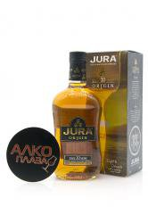 Isle of Jura 10 years виски Айл оф Джура 10 лет