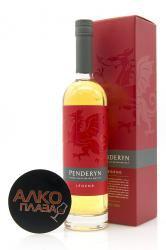 Penderyn Legend 0.7l Gift Box виски Пендерин Легенда 0.7 л.в п/у