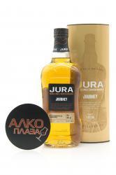 Jura Journey 0.7l in Tube виски Джура Джорни 0.7 л. в тубе