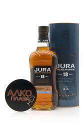 Jura 18 Years Old 0.7l in Tube виски Джура 18 лет 0.7 л. в тубе