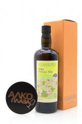 Samaroli Panama Rum 2004 0.7l Gift Box ром Самароли Панама 2004 0.7 л. в п/у