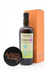 Samaroli Nicaragua Rum 0.7l Gift Box ром Самароли Никарагуа 0.7 л. в п/у