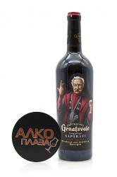 Genatsvale Saperavi 0.75l грузинское вино Генацвале Саперави 0.75 л.
