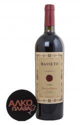 Masseto 2004 Итальянское Вино Массето 2004г