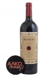Masseto 2002 Итальянское Вино Массето 2002г