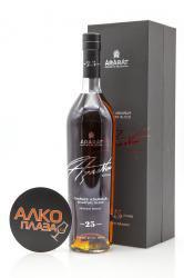 Ararat Charles Aznavour Signature Blend Aged 25 Years Old 0.75l коньяк Арарат Шарль Азнавур Авторский Бленд 25 лет 0.75 л.