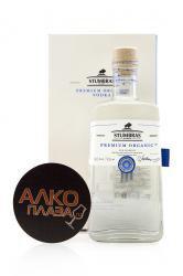 Stumbras Premium Organic 0.7l Gift Box водка Стумбрас Премиум Органик 0.7 л. в п/у