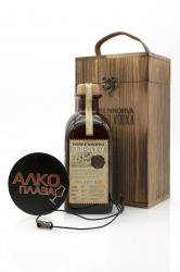 Koskenkorva Foraged Vodka 0.7l Wooden Gift Box водка Коскенкорва Форейджед Дары Леса 0.7 л. в дер./кор.