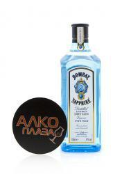Bombay Sapphire 0.7l джин Бомбей Сапфир 0.7 л.