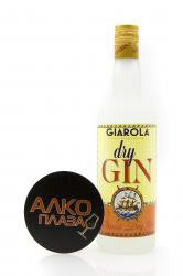 Gin Giarola Dry 0.7l джин Джарола Драй 0.7л