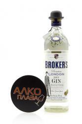 Brokers Premium London Dry джин Брокер Премиум Драй