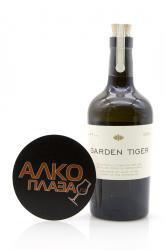 Garden Tiger 0.5l джин Гарден Тайгер 0.5 л.