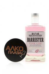Barrister Pink 0.7l джин Барристер Пинк 0.7 л.