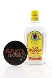 Harpoon London Dry Gin 0.7l джин Гарпун Лондон Драй 0.7 л.
