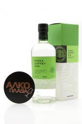 Nikka Coffey Gin 0.7l Gift Box джин Никка Коффи 0.7 л. в п/у