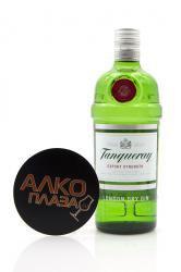 Tanqueray London Dry Gin 0,7L Джин Танкерей Лондонский сухой 0,7л