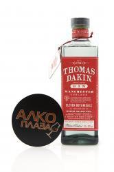 Gin Thomas Dakin 0.7l джин Томас Дайкин 0.7л