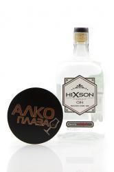 Hixson Gin 0.75l джин Хиксон 0.75 л.