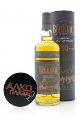 Benriach 10 years old 0.7L in tube виски Бенриах 10 лет 0.7л в тубе