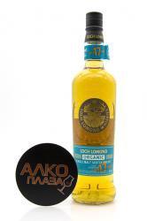 Loch Lomond Organic Single Malt 17 years old 0.7L gift box виски Лох Ломонд Органик Сингл Молт 0.7л в п/у