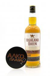 Highland Queen 3 years old - виски Хайленд Куин 3 года 0.7 л