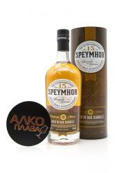 Speymhor 15 Years Old 0.7l in tube виски Спеймор 15 лет 0.7 л. в тубе