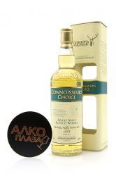 Craigellachie 1997 Gordon & McPhail 0,7l Виски Крейгелачи 1997г. Гордон & МакФейл 0,7л в п/уп