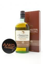 Singleton 15 years 0.7l gift box виски Синглтон 15 лет 0.7л в п/у