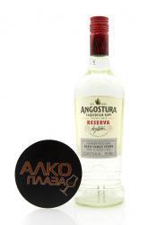 Rum Angostura Reserva 0,7l ром Ангостура резерва 0,7л
