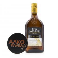 Barcelo Anejo ром Барсело Аньехо