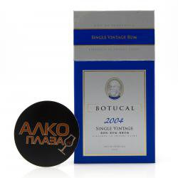 Rum Botucal Single Vintage 2004, gift box 0.7l ром Ботукаль сингл винтаж 2004 в п/у 0,7л