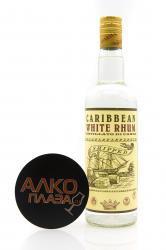 Rum Giarola Caribbean White Rhum, 0.7l ром Джарола карибский белый 0,7л