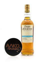 Rum Trois Rivieres Agricole Ambre 0,7l Ром Труа Ривьер Агриколь Амбрэ 0,7л