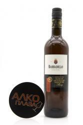 Sherry Barbadillo Amontillado 3 years old 0.75l херес Барбадийо Амонтильядо 3 года 0.75л