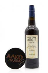 Sherry Zuleta Cream 0,75L Херес Зулета Крем 0,75л