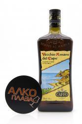 Vecchio Amaro del Capo Веккьо Амаро Даль Капо