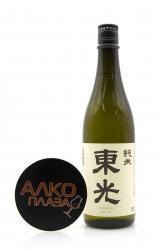 Sake Toko Junmai 0,72l саке Токо Дзюнмай 0.72л