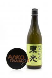 Sake Toko Junmai Ginjo Genshu 0,72l саке Токо Дзюнмай Гиндзе Генсю 0,72л