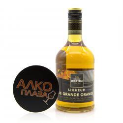 D`Artim Liqueur de Grande Orange 0.7l ликер Д`Артим де Гранд Оранж 0.7 л.