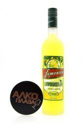 Lamonica Limoncello 0.7l Лимончелло Ламоника 0.7 л.
