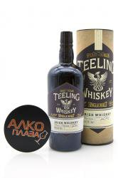 Teeling Single Malt Irish Whiskey 0,7l  Виски Тилинг Сингл Молт Айриш Виски 0,7л в тубе