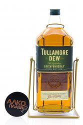 Tullamore Dew - виски Талламор Дью 4.5 л