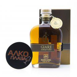 Grappa Marzadro Le Giare Amarone Граппа Марцадро Джаре Амароне