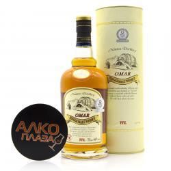 Whisky Omar Single Malt Sherry Type 0.7l im tube виски Омар Сингл Молт Шерри Тайп 0.7л в тубе