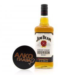 Jim Beam 1l виски Джим Бим 1 л.